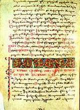 Великий Синаксарь прп. Георгия Святогорца. XI в.
