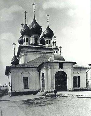 Кресто-Воздвиженская церковь в Иваново. Фото нач ХХ века