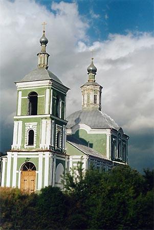 Кресто-Воздвиженская церковь. Смоленск